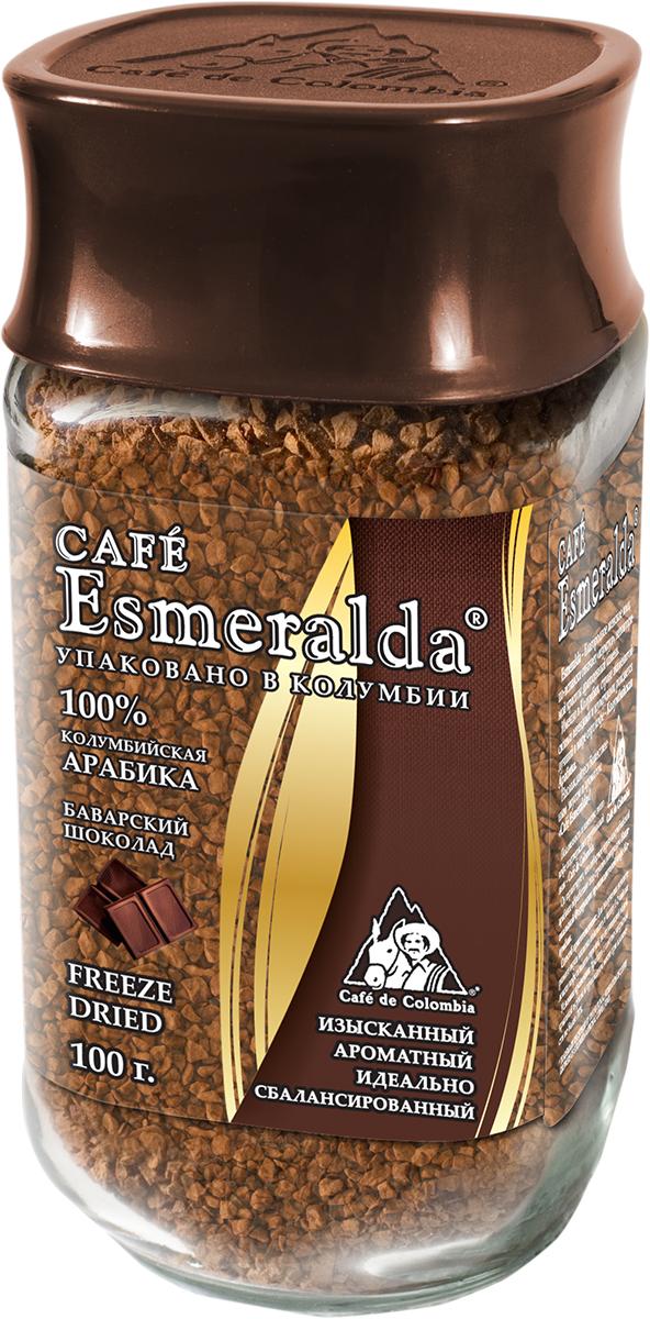 Cafe Esmeralda сублимированный кофе с ароматом баварского шоколада, 100 г571437Кофе Cafe Esmeralda произведен и упакован на самой современной в мире фабрике сублимированного кофе Liofilizado в Колумбии под строгим контролем Национальной Федерации производителей кофе Колумбии. Обработка по технологии Freeze Dried - быстрая заморозка в вакууме - сохраняет максимум вкуса и аромата, как у молотого кофе. Дополнительно кофейные кристаллы обрабатываются специальным кофейным маслом, что предотвращает их рассыпание. Ароматизированный кофе имеет тонкий аромат горького баварского шоколада, который подчеркивает восхитительный вкус и аромат настоящего колумбийского кофе.