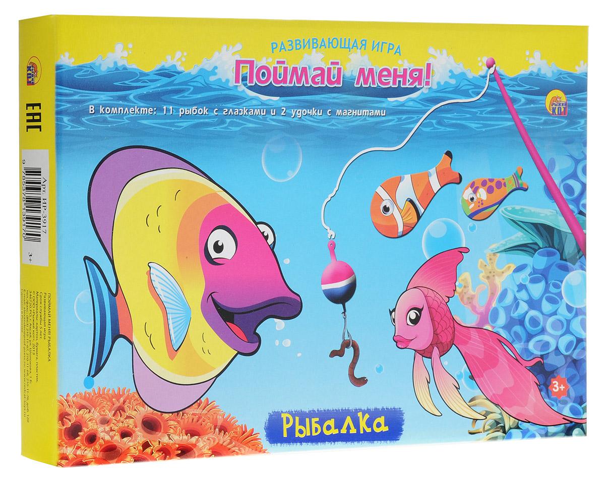 Рыжий Кот Настольная игра Поймай меня РыбалкаИР-3917Настольная игра Рыжий КотПоймай меня. Рыбалка - отличное средство для развития и развлечения ребенка. Это увлекательная игра для малышей, которая развивает мелкую моторику рук, внимание, чувство равновесия. Малышу предстоит поймать как можно больше рыбок и опередить соперника. Играть можно вдвоем, тогда побеждает тот, у кого больше всего рыбок. Игра предназначена для 1-2 игроков в возрасте от трех лет.