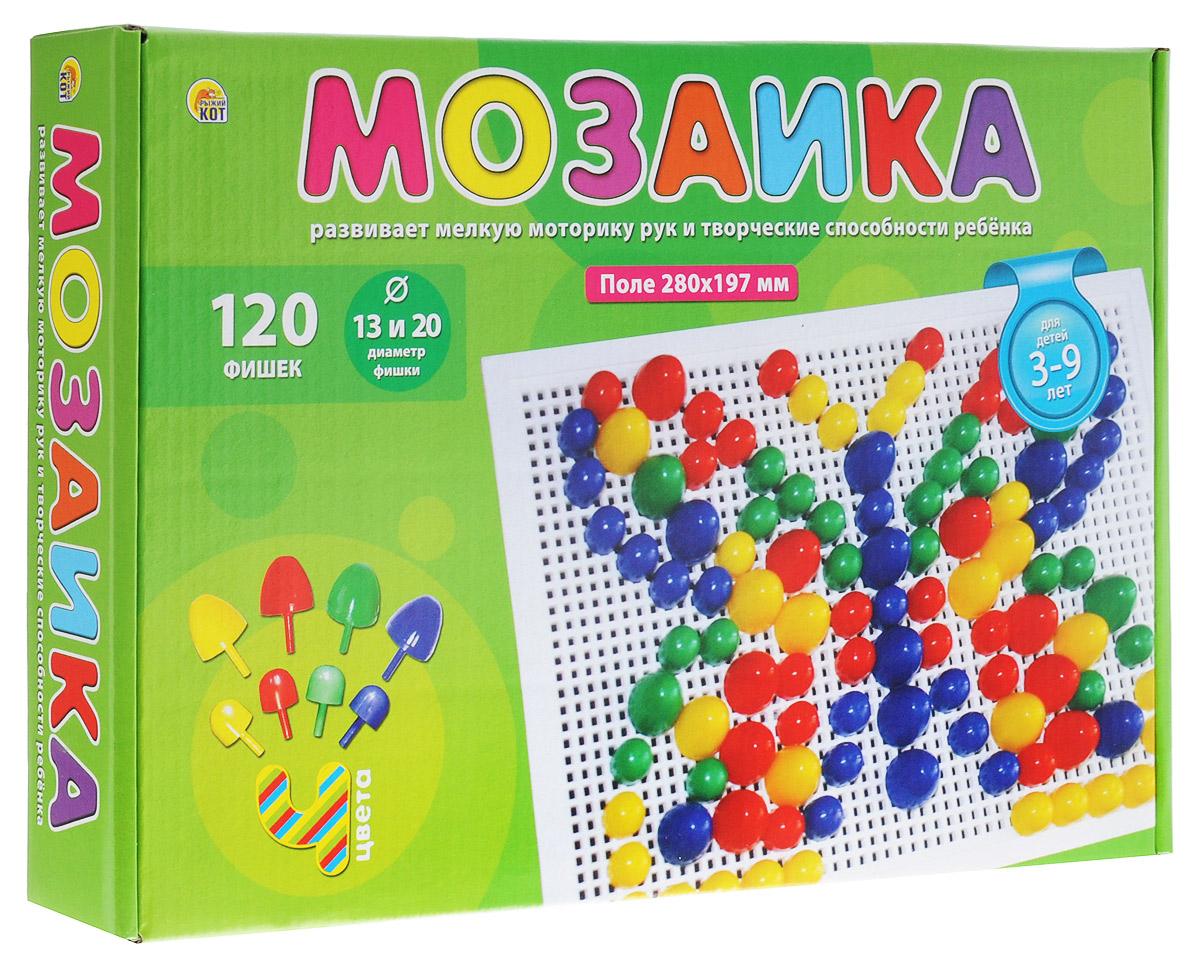Рыжий Кот Мозаика 120 фишек М-0173М-0173Мозаика Рыжий Кот станет замечательной игрушкой для вашего ребенка! Она прекрасно развивает творческое воображение, абстрактное и логическое мышление, внимание, мелкую моторику рук, а также учит различать цвета и оттенки. Мозаика понравится ребенку яркими деталями, хорошим качеством и разными вариантами складывания изображений. Она станет увлекательным и полезным занятием для детей! Мозаика Рыжий Кот предназначена для детей от трех лет под присмотром взрослых! В наборе 120 фишек.