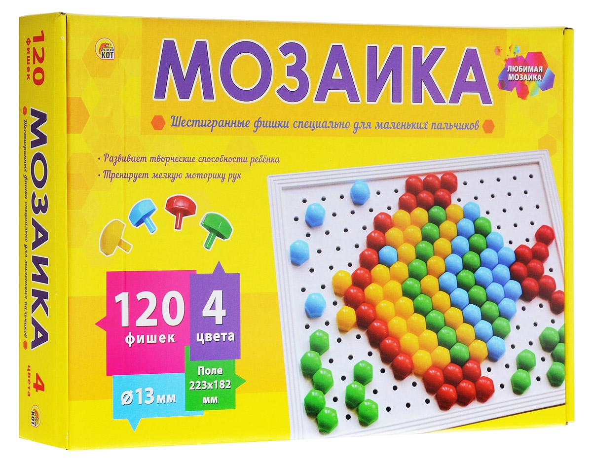 Рыжий Кот Мозаика 120 фишек М-0284М-0284Детская мозаика Рыжий Кот станет замечательной игрушкой для вашего ребенка! Она прекрасно развивает творческое воображение, абстрактное и логическое мышление, внимание, мелкую моторику рук, а также учит различать цвета и оттенки. Мозаика понравится ребенку яркими деталями, хорошим качеством и разными вариантами складывания изображений. Она станет увлекательным и полезным занятием для детей! Мозаика Рыжий Кот предназначена для детей от трех лет под присмотром взрослых! В наборе 120 фишек.