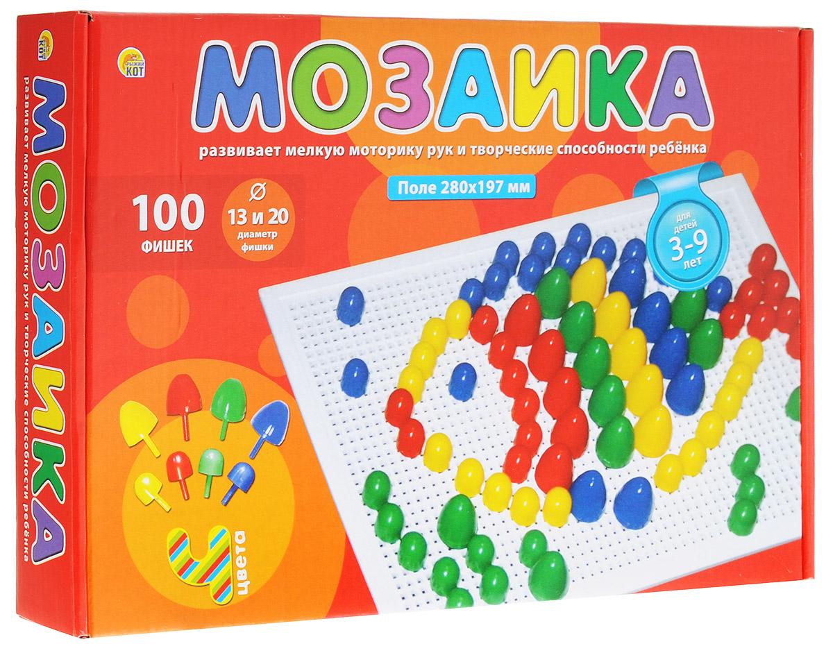 Рыжий Кот Мозаика 100 фишек М-0172М-0172Детская мозаика Рыжий Кот станет замечательной игрушкой для вашего ребенка! Она прекрасно развивает творческое воображение, абстрактное и логическое мышление, внимание, мелкую моторику рук, а также учит различать цвета и оттенки. Мозаика понравится ребенку яркими деталями, хорошим качеством и разными вариантами складывания изображений. Она станет увлекательным и полезным занятием для детей! Для детей от 3 до 9 лет. В набор входит игровое поле 28 см х 19,7 см и 100 фишек четырех цветов.