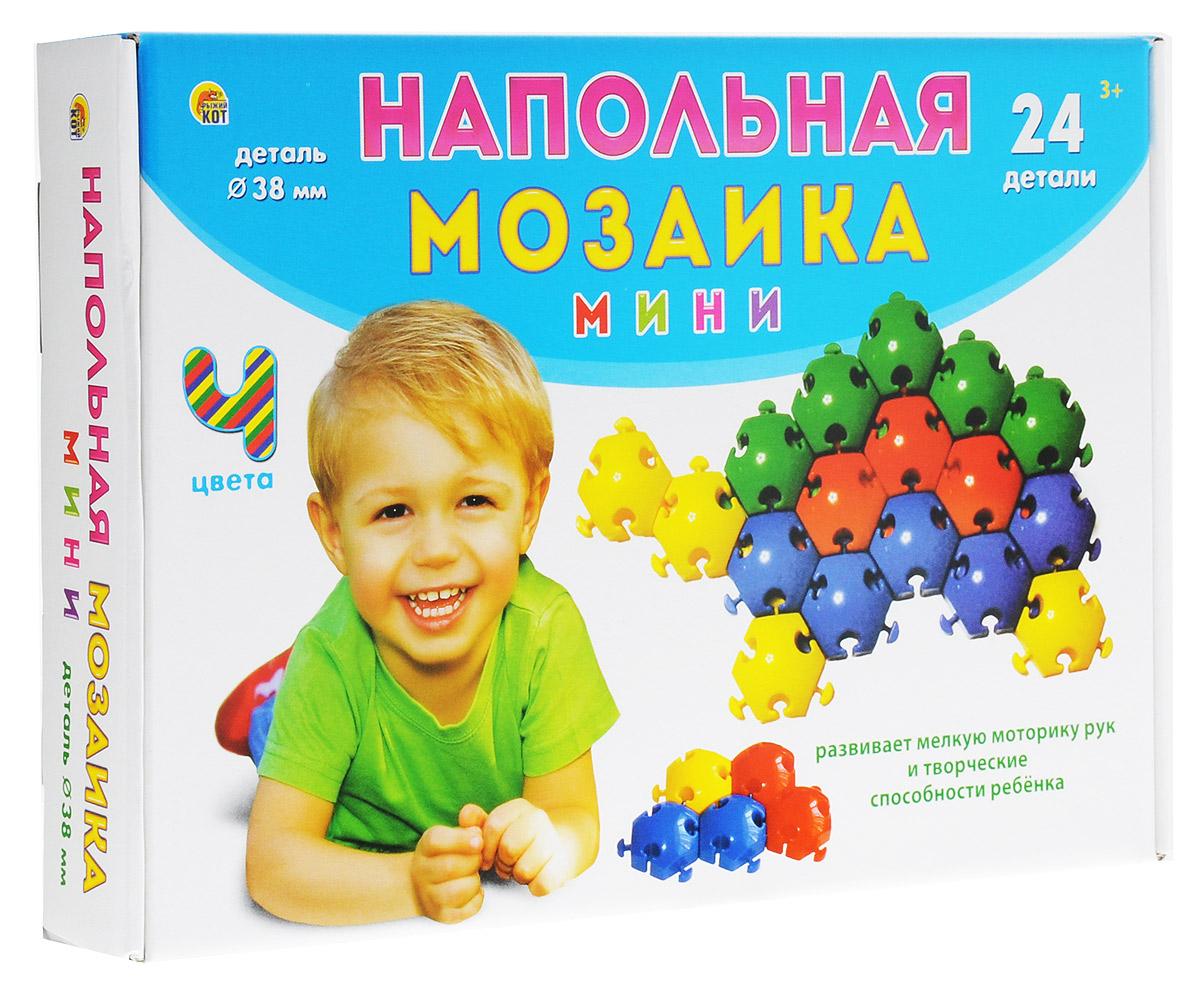 Рыжий Кот Мозаика напольная 24 элементаМ-0717Напольная мозаика Рыжий Кот - увлекательная развивающая игра для самых маленьких! Она развивает у ребенка творческие способности, воображение, мелкую моторику рук, воображение, координацию движений. Эта мозаика открывает перед малышом неограниченные возможности создания собственных композиций. Конструкция мозаики позволяет с легкостью скреплять и фиксировать детали, которые состоят из высококачественных материалов, абсолютно безопасных для здоровья ребенка. Напольная мозаика Рыжий Кот предназначена для детей от трех лет под присмотром взрослых. В наборе 24 элемента четырех цветов.
