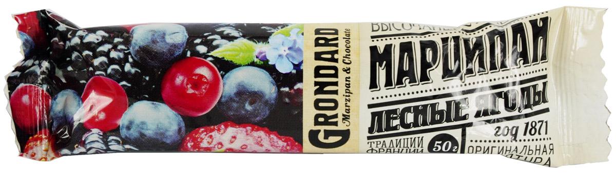 Grondard Marzipan батончик марципановый с лесными ягодами, 50 г14672Шоколадный марципановый батончик Grondard с начинкой лесные ягоды подарит истинное наслаждение великолепным вкусом. Этим лакомством всегда приятно побаловать себя и гостей за вечерним чаепитием. Его изысканный и оригинальный марципановый вкус, дополненный утонченным шоколадным вкусом, поможет перенестись в атмосферу мечтаний и грез. Очаруйтесь их вкусом, оцените все грани этого изящного лакомства от компании Grondard.