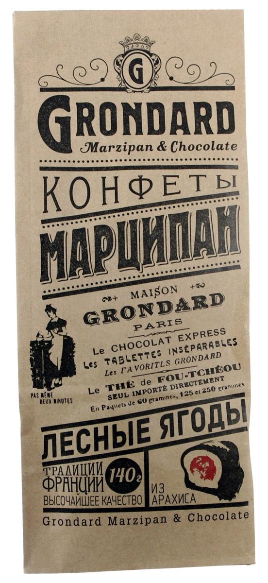 Grondard Marzipan Марципан из арахиса с лесными ягодами, 140 г 4680006907037