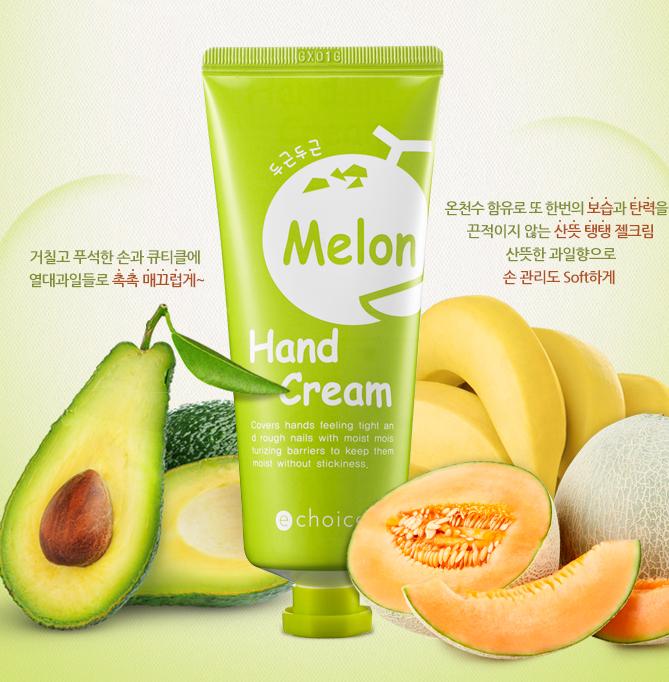 From Nature Крем для рук с ароматом дыни Echoice, 60 г8803348019770Прекрасный увлажняющий крем с насыщенной формулой: экстрактом дыни, банана и маслом авокадо. Экстракт спелой дыни и масло авокадо способствуют восстановлению и увлажнению сухой и огрубевшей кожи рук, улучшают кислородный обмен клеток кожи, повышают эластичность и смягчают. Экстракт дыни обладает осветляющим действием. Аромат дыни напомнит вам о лете и придаст отличное настроение при использовании крема. Экстракт спелой дыни и масло авокадо способствуют восстановлению и увлажнению сухой и огрубевшей кожи рук, улучшают кислородный обмен клеток кожи, повышают эластичность и смягчают. Экстракт дыни обладает осветляющим действием.