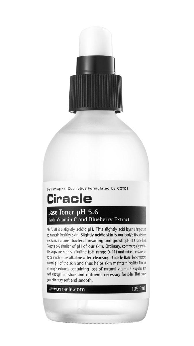 Ciracle Базовый тоник pH 5.6, 105 мл8809046293559Базовый тоник помогает восстановить нарушенный после умывания баланс кожи и предотвратить появление сухости, раздражения, воспалений. Экстракты ягод в составе средства тонизируют и обладают антиоксидантным эффектом. Растительные экстракты и гиалуроновая кислота увлажняют и смягчают кожу.