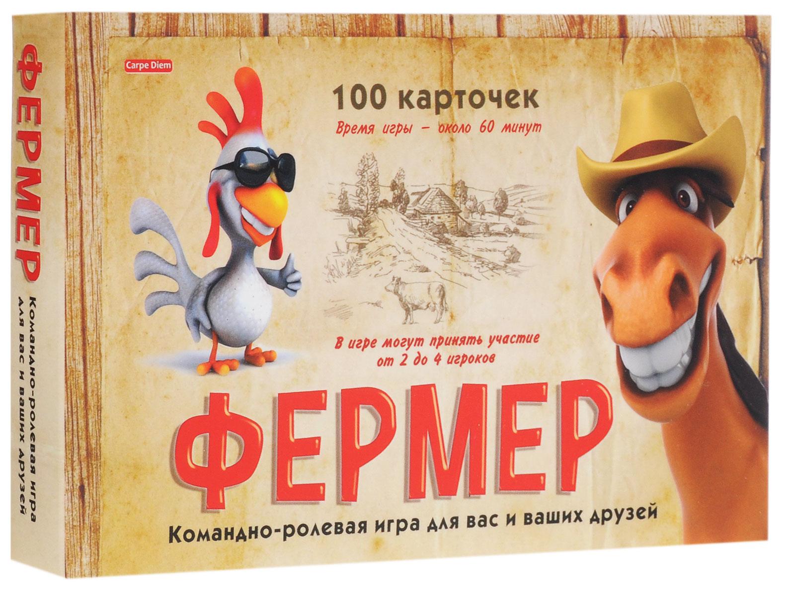 Carpe Diem Настольная игра Фермер