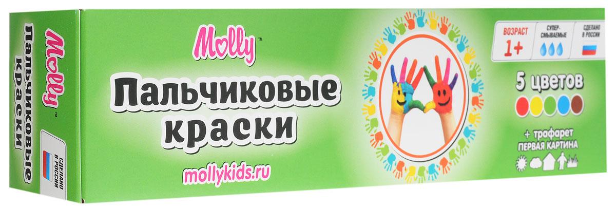 Molly Краски пальчиковые с трафаретом Первая картина 5 цветов