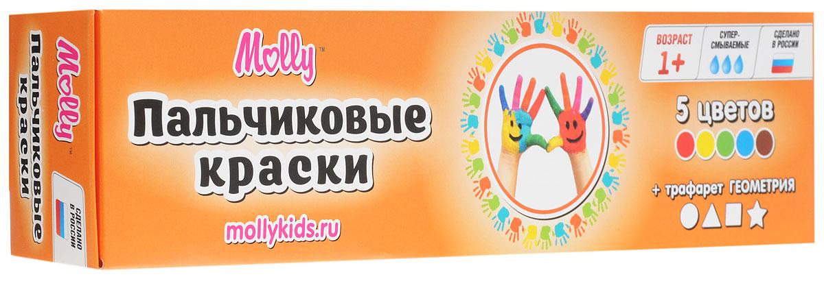 Molly Краски пальчиковые с трафаретом Геометрия 5 цветов