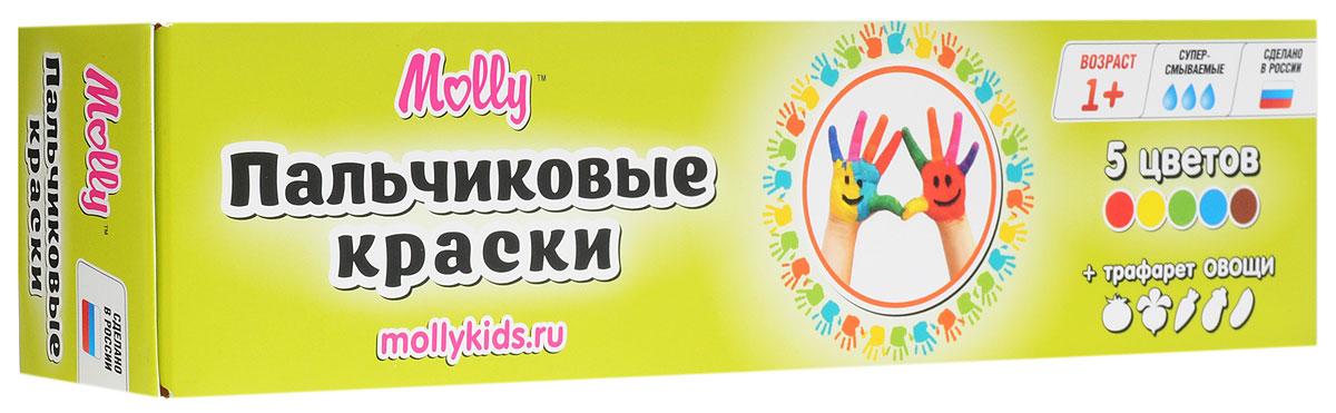 Molly Краски пальчиковые с трафаретом Овощи 5 цветов