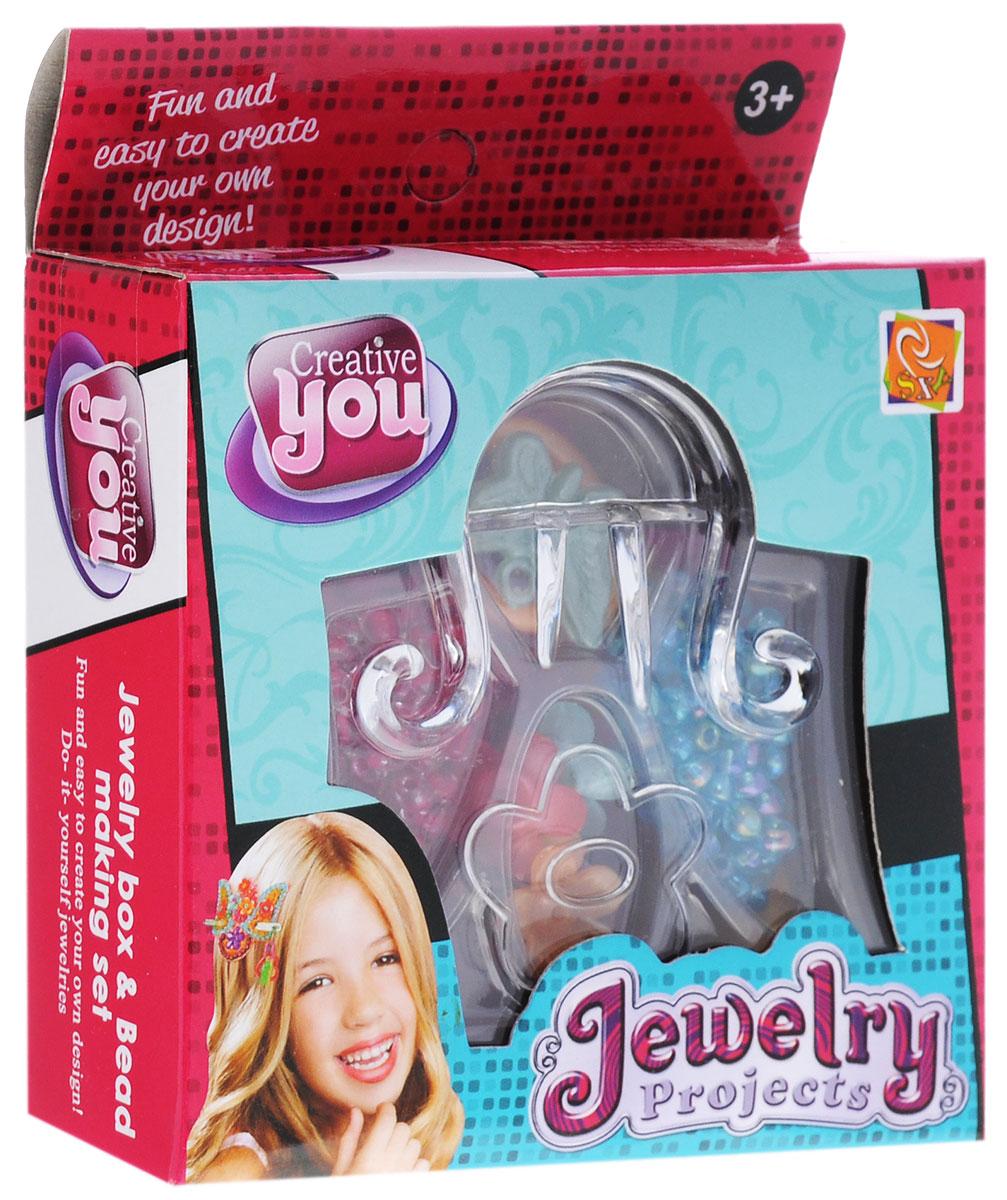Junfa Toys Набор для создания заколки для волос Creative You Сумочка8861_сумочкаНабор для создания заколки для волос Junfa Toys Creative You. Сумочка позволит вашему ребенку своими руками создать оригинальный аксессуар. В комплект входит все необходимое - основа заколки, цветные бусины, декоративные элементы, нить, пластиковая игла, карабины, схематичная инструкция. Все элементы упакованы в пластиковый чемоданчик в виде сумочки. Набор для создания заколки поможет развить у ребенка вкус и эстетическое чувство, мелкую моторику рук и фантазию, а украшение, созданное своими руками, подчеркнет образ вашей маленькой модницы или послужит чудесным подарком для друзей и близких.