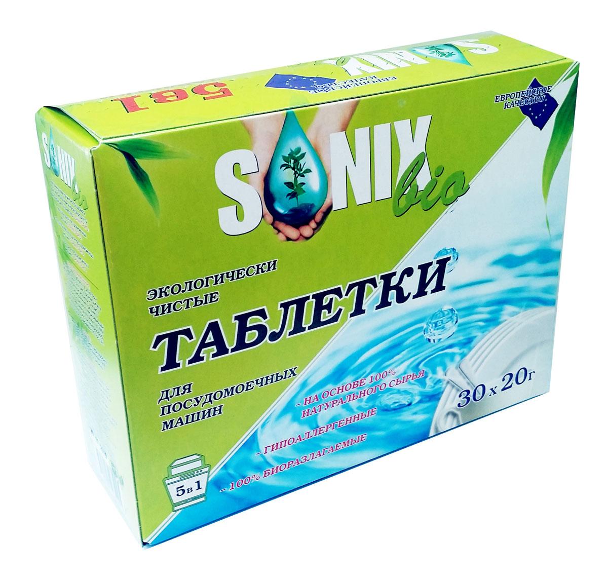 Таблетки для посудомоечных машин SonixBio 5 в 1, 30 шт х 20 г965095Таблетки SonixBio 5 в 1 способны к биологическому разложению. Упаковка подлежит переработке во вторичное сырье. Таблетки предназначены для мытья посуды в посудомоечных машинах любого типа и производителя. Благодаря кислороду и тщательно подобранным 100% натуральным активным компонентам, таблетки основательно, но в то же время деликатно, не повреждая посуду и рисунок на ней, растворяют любые, даже самые стойкие загрязнения и остатки пищи. Очищают тщательно и эффективно с помощью веществ, не наносящих вреда человеку и окружающей среде. Состав: триполифосфат натрия, перкарбонат натрия, ТАЕД, неионогенные ПАВ, поликарбоксилаты, энзимы. Вес одной таблетки: 20 г. Товар сертифицирован.
