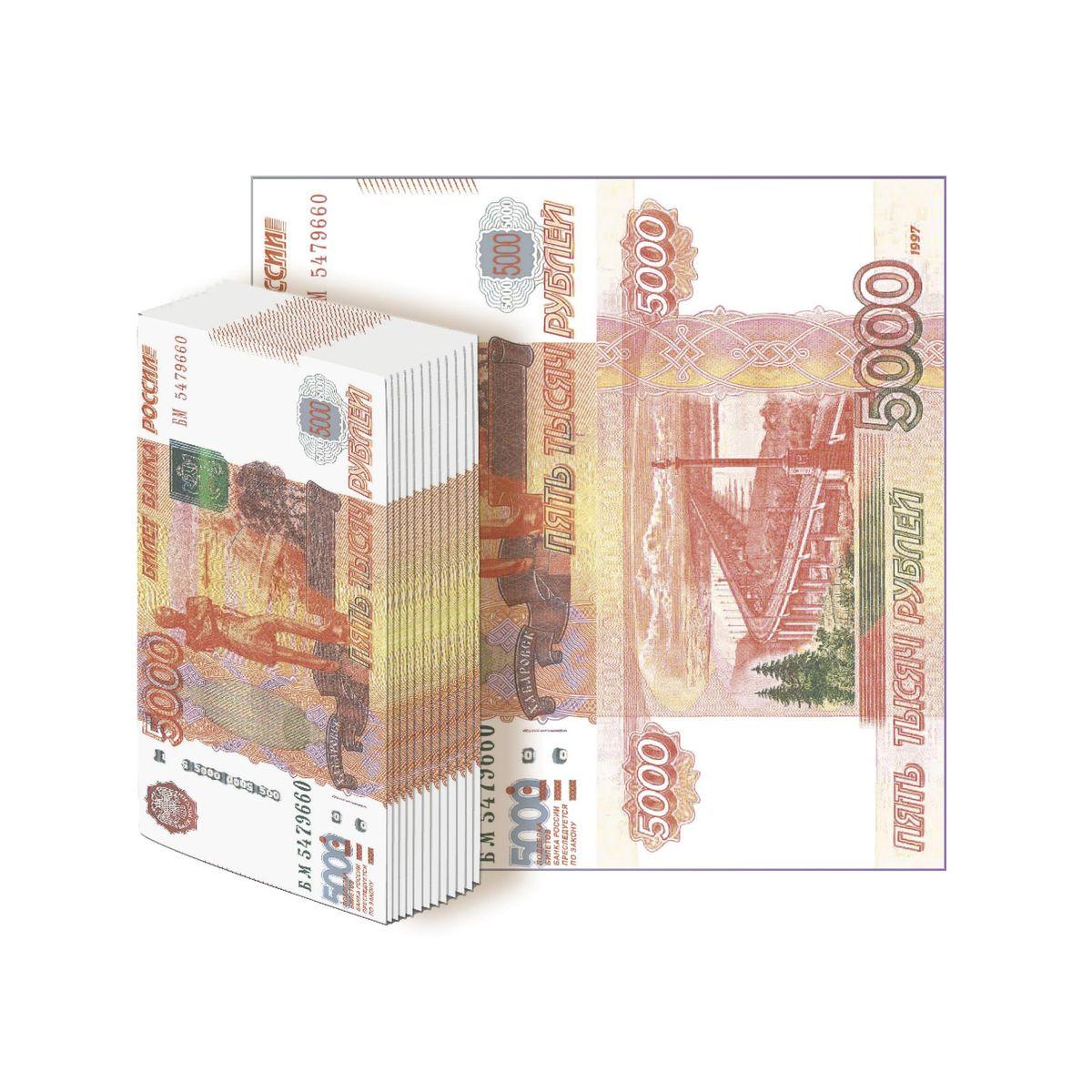 Салфетки бумажные Gratias 5000 рублей, трехслойные, 33 см91646