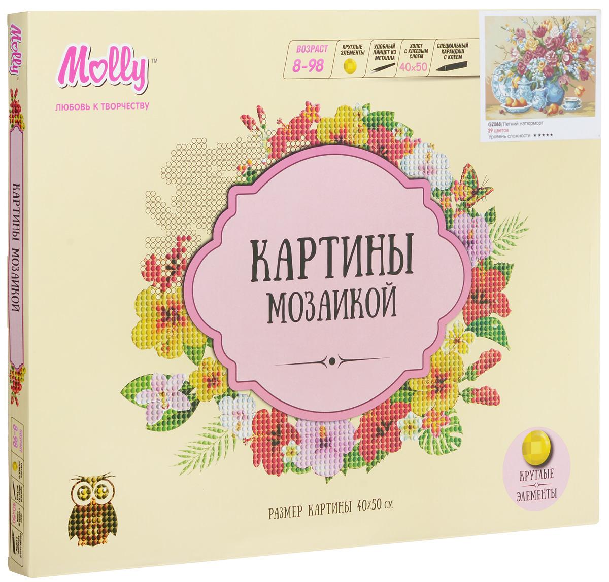 Molly Картина мозаикой Летний натюрморт