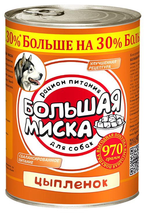 Консервы для собак Зоогурман Большая миска, с цыпленком, 970 г2373Консервы для собак Зоогурман Большая миска - это высококачественный, сбалансированный, натуральный продукт, который содержит все необходимые компоненты, обеспечивающие организм ваших питомцев энергией, витаминами и минеральными веществам, необходимыми для здорового роста и развития. Серия мясных консервов Большая миска разработана для собак с нормальной активностью с учетом их энергетических потребностей. Состав: мясо цыпленка, растительный белок, субпродукты мясные, растительное масло, костная мука, желирующая добавка, соль, вода. Пищевая ценность 100 г продукта: сырой протеин - не менее 8,5 г; сырой жир - не более 7,5 г; углеводы - не более 3,0 г; сырая зола - не более 3,0 г; массовая доля поваренной соли - 0,5-0,7 г; костная мука - 1 г; влага - не более 82%. Минеральные вещества в 100 г продукта: общий фосфор - не более 0,8 г; кальций - не более 0,9 г. Товар сертифицирован.