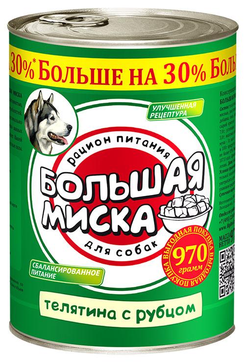 Корм для собак Зоогурман Большая миска Телятина с рубцом 970 г2397