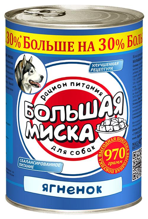 Корм для собак Зоогурман Большая миска Ягненок 970 г2410