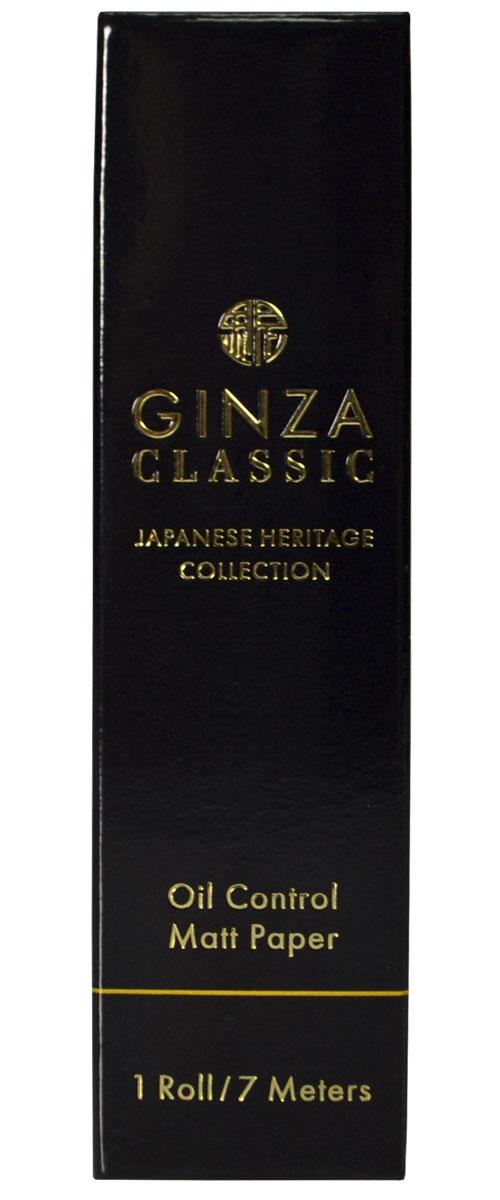 JAPONICA GINZA CLASSIC Салфетки матирующие, длина рулона – 7 метров