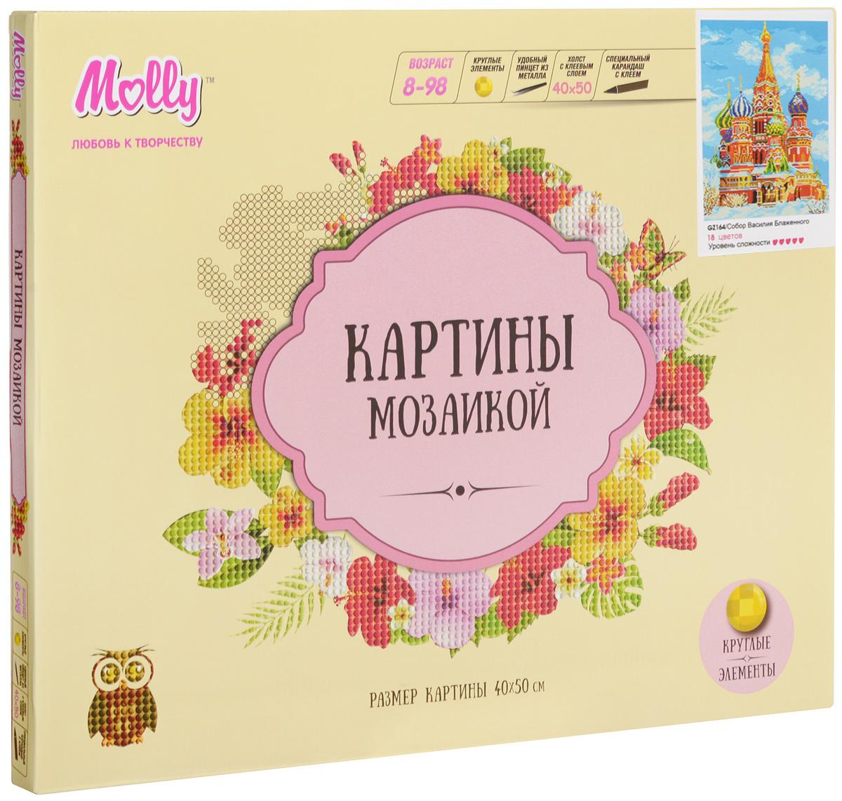 Molly Картина мозаикой Собор Василия Блаженного