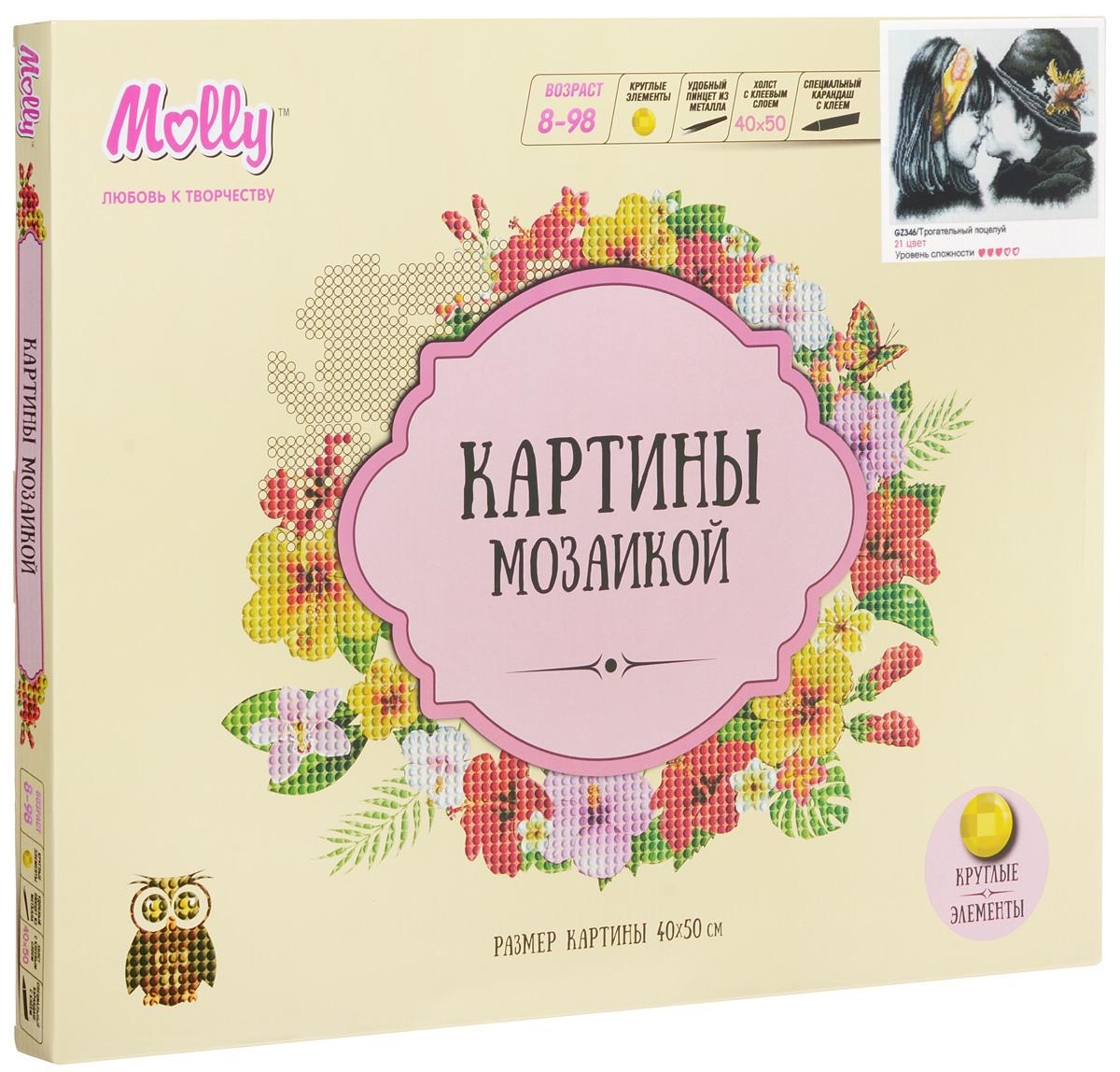Molly Картина мозаикой Трогательный поцелуйGZ346Мозаичные картины - не что иное, как эскиз будущего рисунка, контур, нанесенный на холст. Рисунок разбит на маркированные буквой или цифрой сегменты. Каждой цифре или букве соответствует определенный цвет мозаики. Картина мозаикой Molly Трогательный поцелуй - это набор для рисования, в котором картина раскрашивается мозаикой. Мозаика представляет собой имитацию граненого драгоценного камня или стекла. Самое главное, занятие не требует какой-либо дополнительной подготовки. Это увлекательный и полезный досуг для детей и взрослых. В наборе содержатся мозаичные элементы различных цветов и оттенков. Как часто понятию творчество сопутствует ассоциация творческий беспорядок! Набор Molly позволит избежать беспорядка или свести его к минимуму. Для этого в набор включен контейнер для элементов мозаики, а также удобный металлический пинцет для работы с мелкими элементами. К тому же, клеевая основа холста позволит обойтись без клея и оставить руки чистыми....