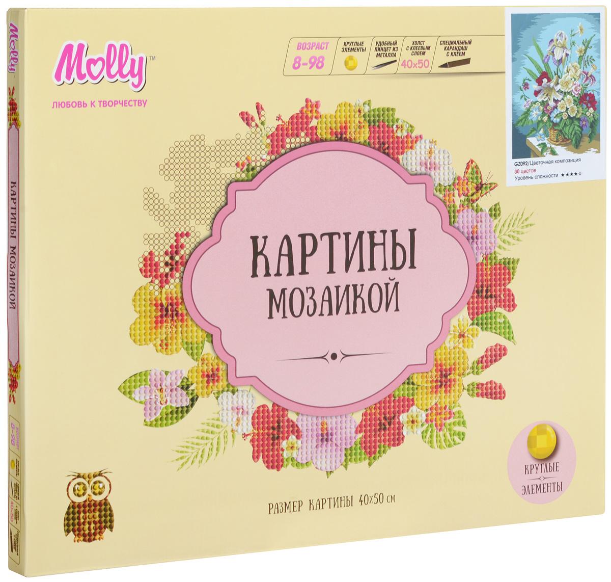 Molly Картина мозаикой Цветочная композиция