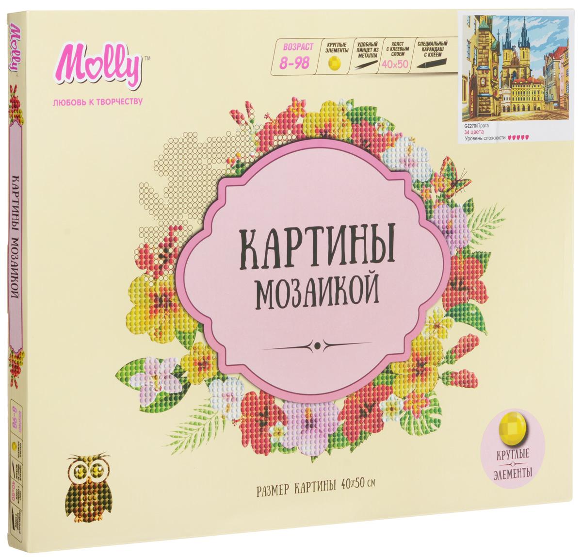 Molly Картина мозаикой Прага