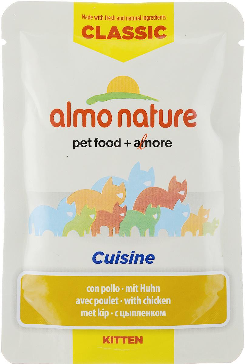 Консервы для котят Almo Nature Classic Cuisine, с цыпленком, 55 г20476Консервы для котят Almo Nature - полнорационный корм для котят. Консервы приготовлены из свежих и натуральных ингредиентов. Состав: куриный бульон, цыпленок 40%, рис 8%, сыр 3%, куриная печень 2%, подсолнечное масло 2%, яичный порошок 2%, витамины и минералы, соль 0,1%, хлорид холина 0,05%. Добавки: витамин A 9300 IU/кг, витамин D3 300 IU/кг, витамин E 50 мг/кг, витамин K3 0,1 мг/кг, витамин B1 15 мг/кг, витамин B2 2 мг/кг, витамин B12 0,01 мг/кг, биотин 0,05 мг/кг, ниацин 20 мг/кг, пантотеновая кислота 4 мг/кг, витамин B6 2 мг/кг, фолиевая кислота 0,5 мг/кг, марганец 2 мг/кг, медь 0,8 мг/кг, йод 0,05 мг/кг, селен 0,03 мг/кг, цинк 22 мг/кг, железо 21 мг/кг, кальций 2100 мг/кг. Гарантированный анализ: белки 9%, клетчатка 0,1%, жиры 6,5%, зола 1,5%, влага 77%. Энергетическая ценность: 860 ккал/кг. Товар сертифицирован.