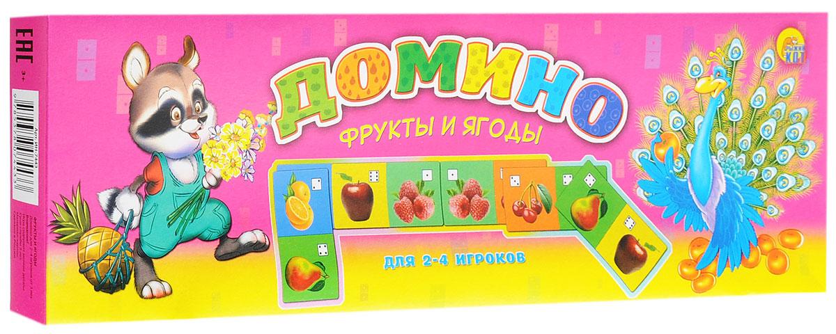 Рыжий Кот Домино Фрукты и ягодыИН-7443Настольная игра Рыжий Кот Домино Фрукты и ягоды позволит вам и вашему малышу весело и с пользой провести время, ведь совместная игра - лучший способ узнать ребенка и научить его чему-нибудь новому. Комплект игры включает в себя 28 карточек с красочными изображениями различных фруктов и ягод. В свой ход, каждый игрок должен добавить в цепочку из карточек одну их своих так, чтобы изображение на ней подошло к изображению на конце цепи. Если в руках у игрока нет подходящей карточки - он берет дополнительные из базара, до тех пор, пока не попадется нужная. Выигрывает тот, кто первым выложит все свои карточки. Игра в домино не только подарит малышу множество веселых мгновений, но и поможет познакомиться с новыми словами, видами фруктов и ягод, а также развить внимательность, пространственное мышление и мелкую моторику.