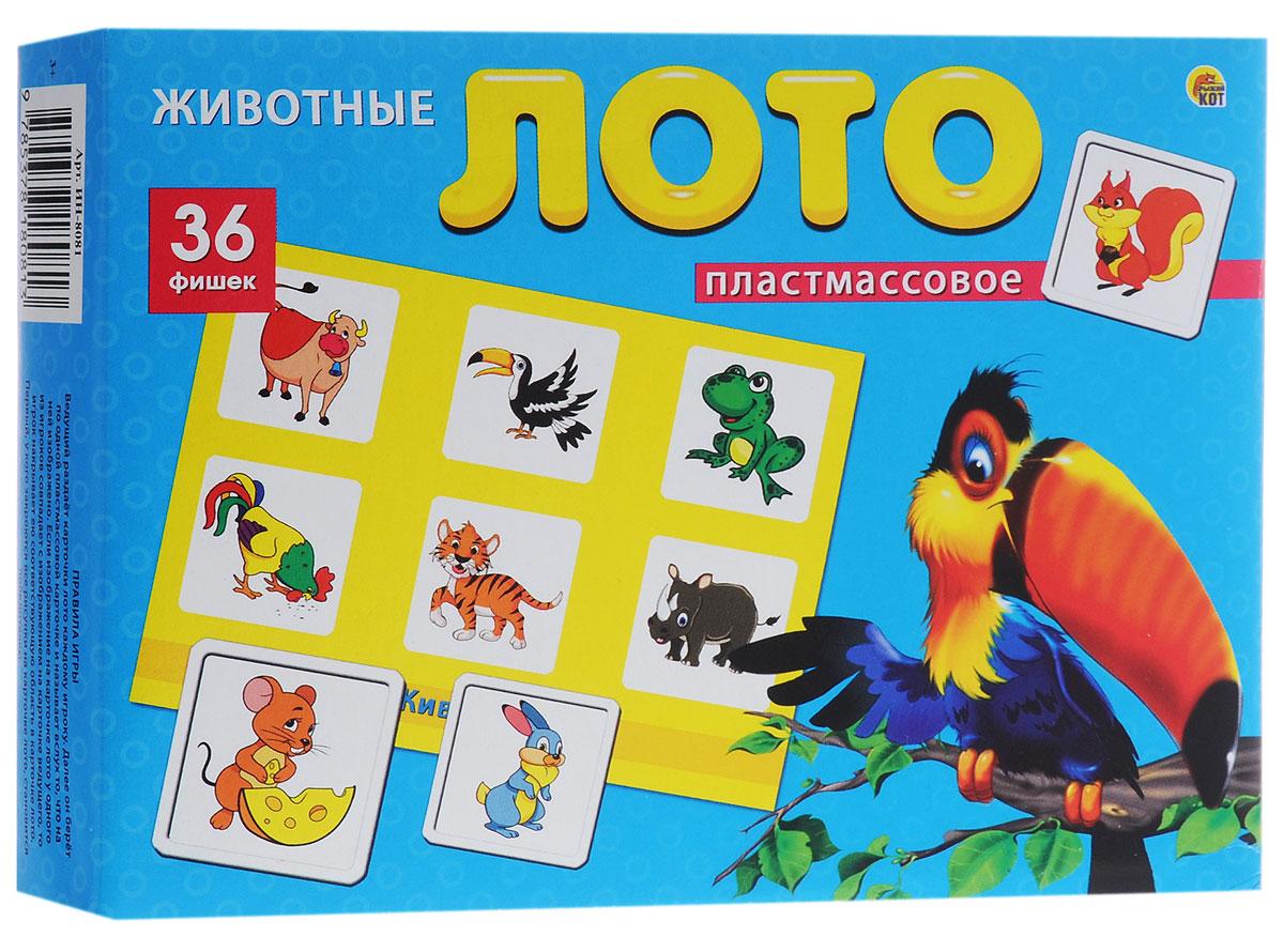 Рыжий Кот Настольная игра Лото Животные 36 фишекИН-8081Перед вами познавательная игра, которая позволит весело провести время как детям, так и взрослым. Настольная игра Рыжий Кот Лото. Животные развивает логическое и ассоциативное мышление, помогает в дошкольной подготовке. Правила игры: Ведущий раздает карточки лото каждому игроку. Далее он берет по одной пластиковой карточке и называет вслух то, что на ней изображено. Если изображение на карточке лото у одного из игроков совпадает с изображением на карточке ведущего, то игрок накрывает ею соответствующую область в карточке лото. Первый, у кого закроются все рисунки на карточке лото, становится победителем. В игре могут принять участие от 2 до 3 игроков в возрасте от трех лет.