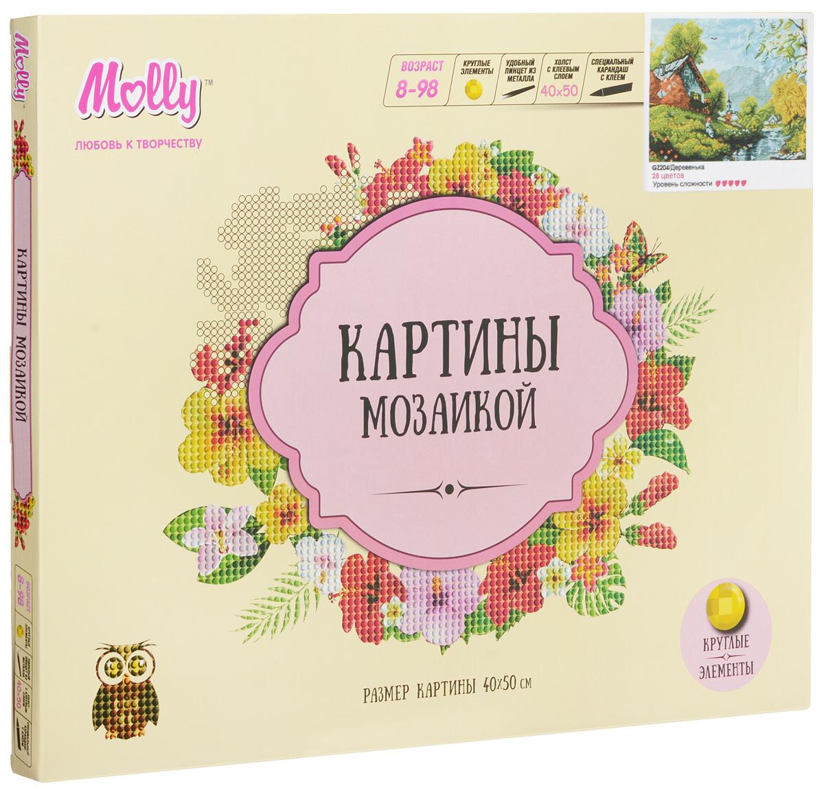 Molly Картина мозаикой Деревенька