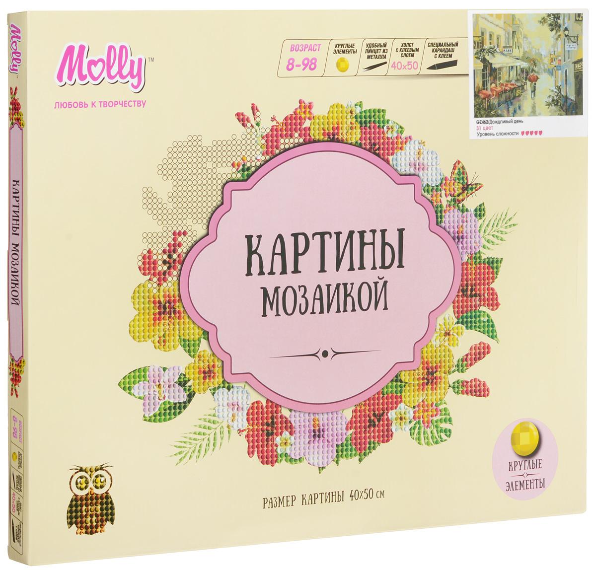 Molly Картина мозаикой Дождливый деньGZ462Мозаичные картины - не что иное, как эскиз будущего рисунка, контур, нанесенный на холст. Рисунок разбит на маркированные буквой или цифрой сегменты. Каждой цифре или букве соответствует определенный цвет мозаики. Картина мозаикой Molly Дождливый день - это набор для рисования, в котором картина раскрашивается мозаикой. Мозаика представляет собой имитацию граненого драгоценного камня или стекла. Самое главное, занятие не требует какой-либо дополнительной подготовки. Это увлекательный и полезный досуг для детей и взрослых. В наборе содержатся мозаичные элементы различных цветов и оттенков. Как часто понятию творчество сопутствует ассоциация творческий беспорядок! Набор Molly позволит избежать беспорядка или свести его к минимуму. Для этого в набор включен контейнер для элементов мозаики, а также удобный металлический пинцет для работы с мелкими элементами. К тому же, клеевая основа холста позволит обойтись без клея и оставить руки чистыми. ...