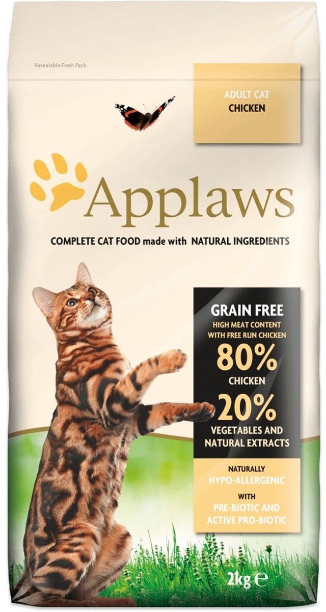 Беззерновой для Кошек Курица/Овощи: 80/20% (Adult Cat Chicken), 2 кг24395Беззерновая линейка Холистик кормов для кошек Applaws изготовлена по особым рецептам, разработанными диетологами института Великобритании. Правильная диета очень важна для питомцев, ведь она меняется в зависимости от жизненного цикла. Также полнорационные корма должны включать в себя необходимое количество витаминов и минералов. В рецептах сухих кормов Applaws учтен не только перечень наиболее необходимых минералов и витаминов, но и их строгий баланс. Так как сухой корм изготавливается только из натуральных качественных ингредиентов, крокеты привлекут внимание любого, даже очень привередливого питомца. Состав: Дегидрированное мясо цыпленка (мин. 59%), молодой картофель (мин. 4%), мелкорубленное свежее филе цыпленка (мин. 9%), жир домашней птицы (мин. 9% - источник омега 6), подлива с мяса птицы приготовленной в собственном соку (мин. 3%), свекла (мин. 3%), яичный порошок (мин. 3%), пивные дрожжи, лососевый жир (источник Омега 3), минералы, клетчатка (мин. 0,4%), хлорид...