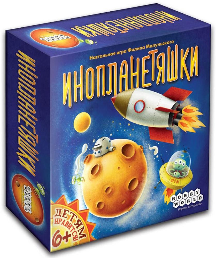 Hobby World Настольная игра Инопланетяшки1527В настольной игре «Инопланетяшки» ты станешь героем-первооткрывателем: исследуй планеты и строй на них космические станции. А дружелюбные инопланетяне помогут твоим космонавтам обжиться на новой земле! Ключевые особенности игры: 1) «Инопланетяшки» — это новая детская игра, правила которой объясняются за минуту. Также подойдёт для любой дружной компании. 2) Игра научит деток быстро считать и планировать свои шаги наперёд. 3) «Инопланетяшки» — это увлекательный игровой процесс, красочное оформление и много веселья.