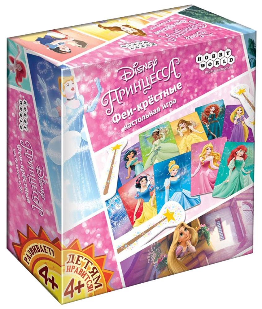 Hobby World Настольная игра Принцесса Феи-крестные1543Каждая принцесса хочет попасть на бал в королевский дворец. Порой её мечту может осуществить только фея-крёстная. В этой игре вы станете добрыми волшебницами, которые помогают принцессам отправиться на бал. Быстрее беритесь за волшебные палочки и начинайте творить чудеса! Ключевые особенности игры: 1) Яркая и красочная настольная игра с принцессами из мира Диснея. 2) Игра отлично подойдёт как для детской компании, так и для семейного времяпровождения. 3) Во время игры в «Принцессу» дети будут, не только получать удовольствие, но и развивать скорость реакции.