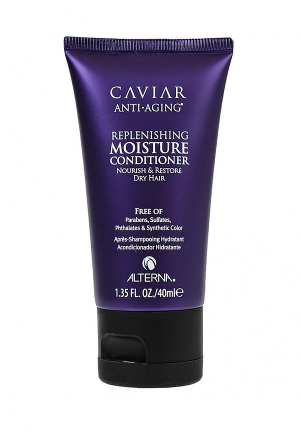 Alterna Увлажняющий кондиционер c морским шелком Caviar Anti-Aging Replenishing Moisture Conditioner - 40 мл60318Увлажняющий кондиционер Alterna Caviar Anti-Aging Replenishing Volume возрождает способность волос бороться с видимыми признаками старения волос. Насыщенный коктейль липидов обеспечивает длительное увлажнение волос, способствует удержанию влаги и нормализует ее баланс, питает волосяной стержень. Основные компоненты способствуют запечатыванию в волосах активных ключевых ингредиентов и усиливают их действие. Защищает волосы от ежедневного стресса и последующего их повреждения от воздействия окружающей среды. Результат: Придает волосам мягкость и шелковистость. Защищает цвет волос от вымывания и способствует сохранению насыщенности оттенка. Обеспечивает защиту от ультрафиолетовых лучей. Придает волосам термозащитные свойства. Подходит для ежедневного применения.