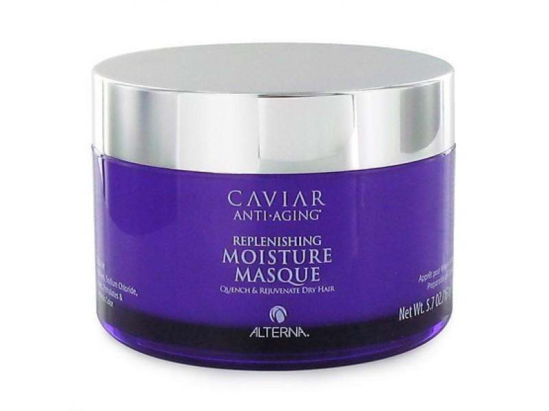 Alterna Маска Интенсивное восстановление и увлажнение Caviar Anti-aging Replenishing Moisture Masque — 161 г67607Маска Интенсивное восстановление и увлажнение (Caviar Anti-aging Replenishing Moisture Masque) придаёт волосам красивого блеска, здоровой текстуры и приятного запаха. Регулярное использование этой маски способствует насыщению волос влагой и полезными, необходимыми элементами. Преимуществ у маски много. Во-первых, она единственная состоит из натуральных элементов, которые придают волосам яркости цвета. Во-вторых, питают и защищают каждый волос, сохраняя его силу. В-третьих, уменьшает выпадение и способствует быстрому росту волос. Регулярное использование маски улучшает внешний вид волос на 80%, не говоря уже о том, сколько полезных элементов получает пока головы. В составе имеется льняное масло. Оно является наиболее действующим элементом всей маски и основная его цель заключается в том, чтобы укрепить волосы без вреда на саму луковицу. Масло каритэ обладает большим количеством кальция, поэтому питает и защищает волосы.