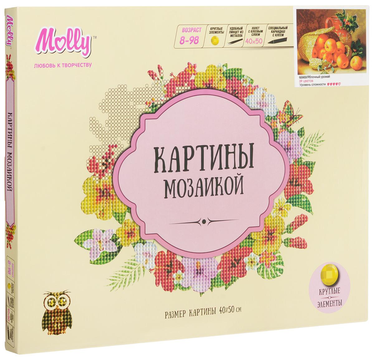 Molly Картина мозаикой Яблочный урожай