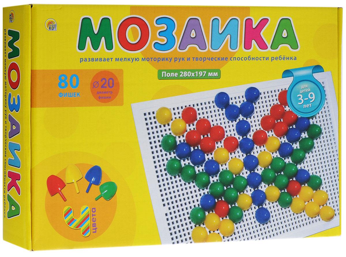 Рыжий Кот Мозаика 80 фишек М-0165М-0165Детская мозаика Рыжий Кот станет замечательной игрушкой для вашего ребенка! Она прекрасно развивает творческое воображение, абстрактное и логическое мышление, внимание, мелкую моторику рук, а также учит различать цвета и оттенки. Мозаика понравится ребенку яркими деталями, хорошим качеством и разными вариантами складывания изображений. Она станет увлекательным и полезным занятием для детей! Детская мозаика Рыжий Кот предназначена для детей от трех лет под присмотром взрослых! В наборе 80 фишек четырех различных цветов.