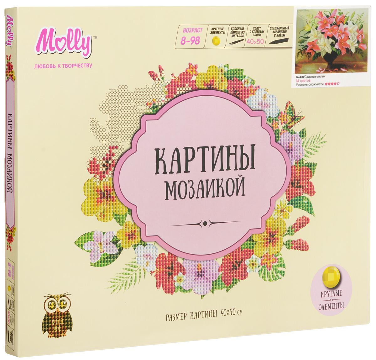 Molly Картина мозаикой Садовые лилии