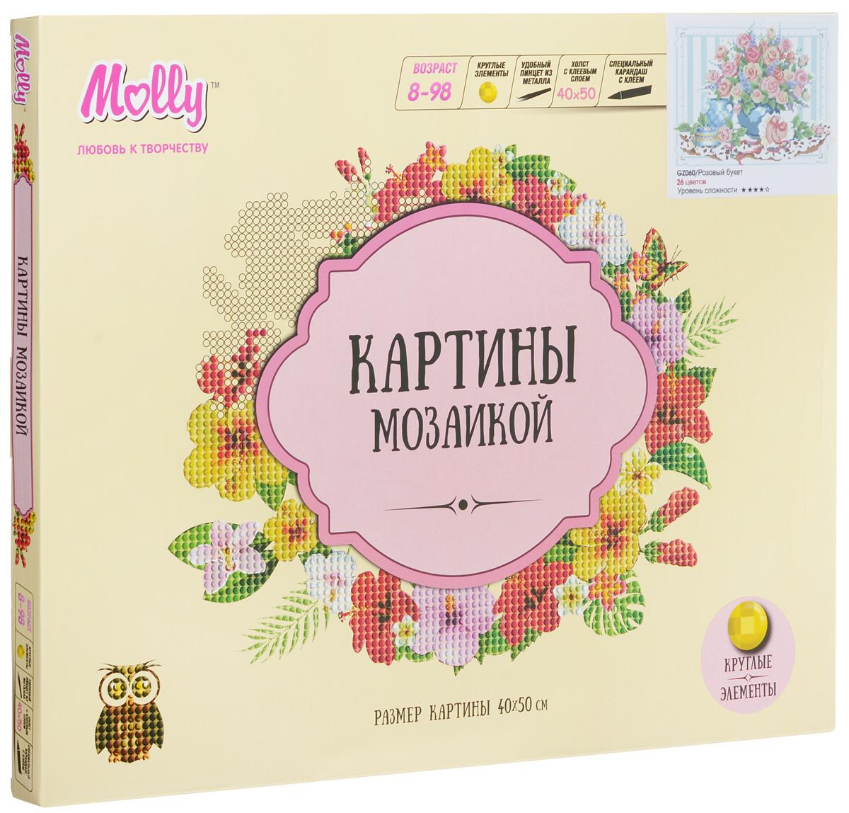 Molly Картина мозаикой Розовый букет