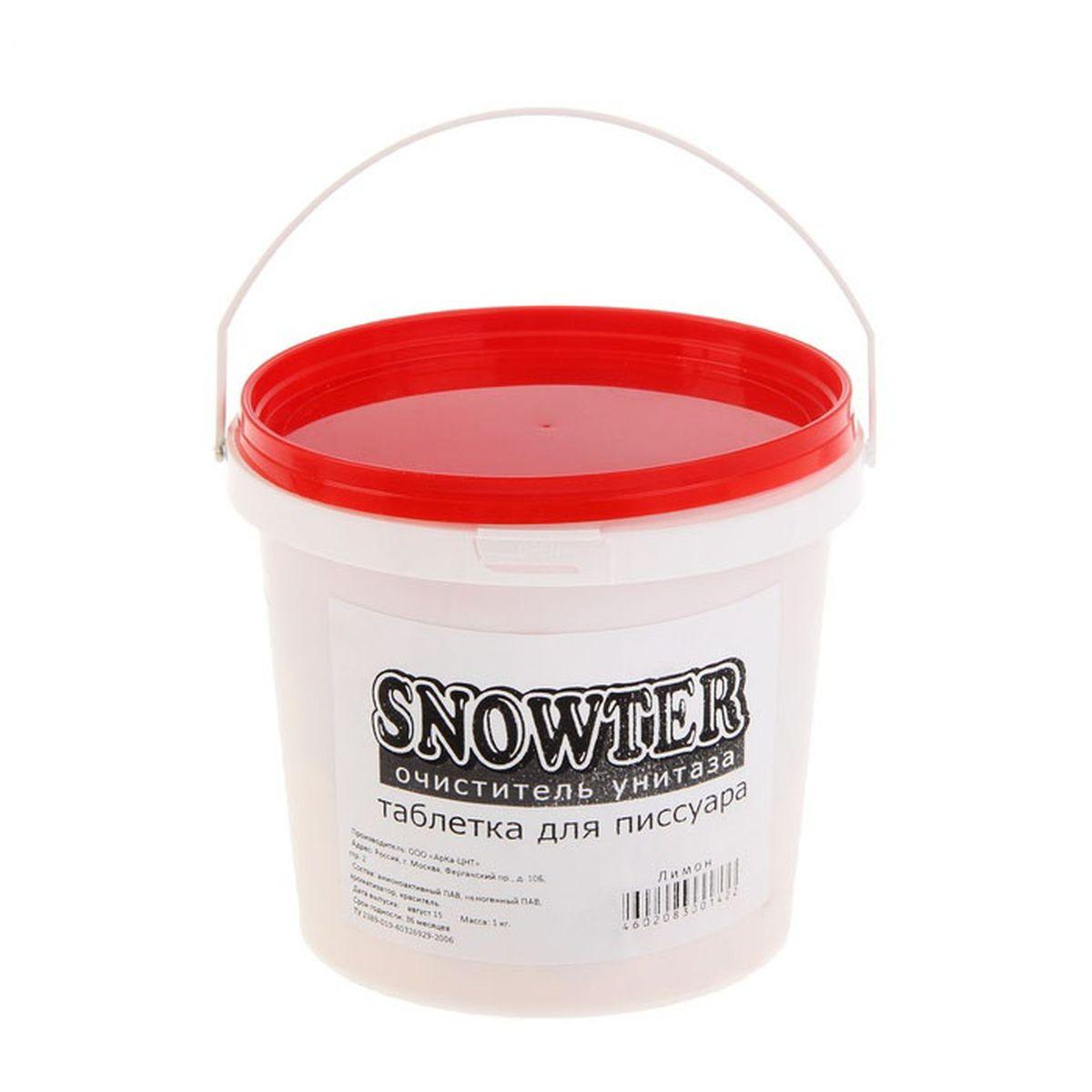 Специальное чистящее средство для писсуаров Snowter , ведро 1 кг4602083001422Таблетка для писсуаров Snowter, 1000 гр. - Дезинфицируют сантехнику, устраняют неприятный запах - удаляют каменистый налет и препятствуют его появлению - Очищают не только сами писсуары, но и стенки канализационных труб - Не содержат формальдегидов
