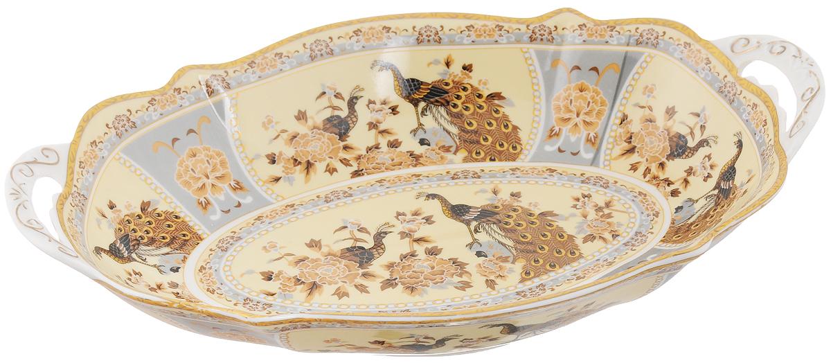Блюдо Elan Gallery Павлин на бежевом, 28 х 19 х 4,5 см740153Блюдо Elan Gallery Павлин на бежевом станет изысканным украшением вашего праздничного стола. Изделие выполнено из высококачественной керамики и декорировано изысканным рисунком и золотистой эмалью. Размер этого блюда подходит для подачи горячего или шашлыка, а две ручки помогут при подаче на стол. Не рекомендуется применять абразивные моющие средства. Не использовать в микроволновой печи.