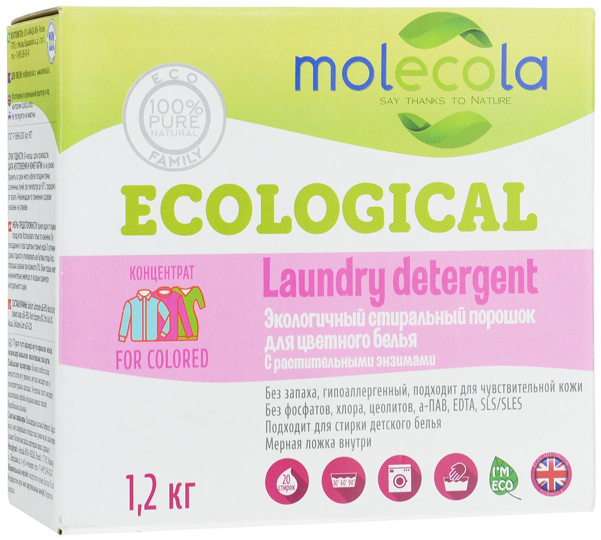 Стиральный порошок Molecola, для цветного белья, с растительными энзимами, 1,2 кг9073Стиральный порошок Molecola эффективно удаляет загрязнения, не повреждая волокна ткани, сохраняет насыщенный цвет и первоначальный внешний вид одежды и белья, обеспечивает защиту от изнашивания. Высокая концентрация натурального мыла обеспечивает эффективную стирку и экономию средства. Рекомендован для стирки детского белья с первых дней жизни и одежды беременных и кормящих женщин, а так же людей, имеющих аллергическую реакцию на средства бытовой химии. Стиральный порошок Molecola защищает стиральную машину от накипи, не наносит вреда окружающей среде, полностью биоразлагаем. Не содержит оптического отбеливателя, фосфатов, хлора, цеолитов, а-ПАВ, EDTA, SLS/SLES, искусственных красителей и синтетических ароматизаторов. В коробке находится мерная ложка. Подходит для стиральных машин любого типа и ручной стирки. Предназначен для стирки хлопчатобумажных, льняных тканей, изделий из вискозы и искусственных волокон. Рекомендуемая температура...