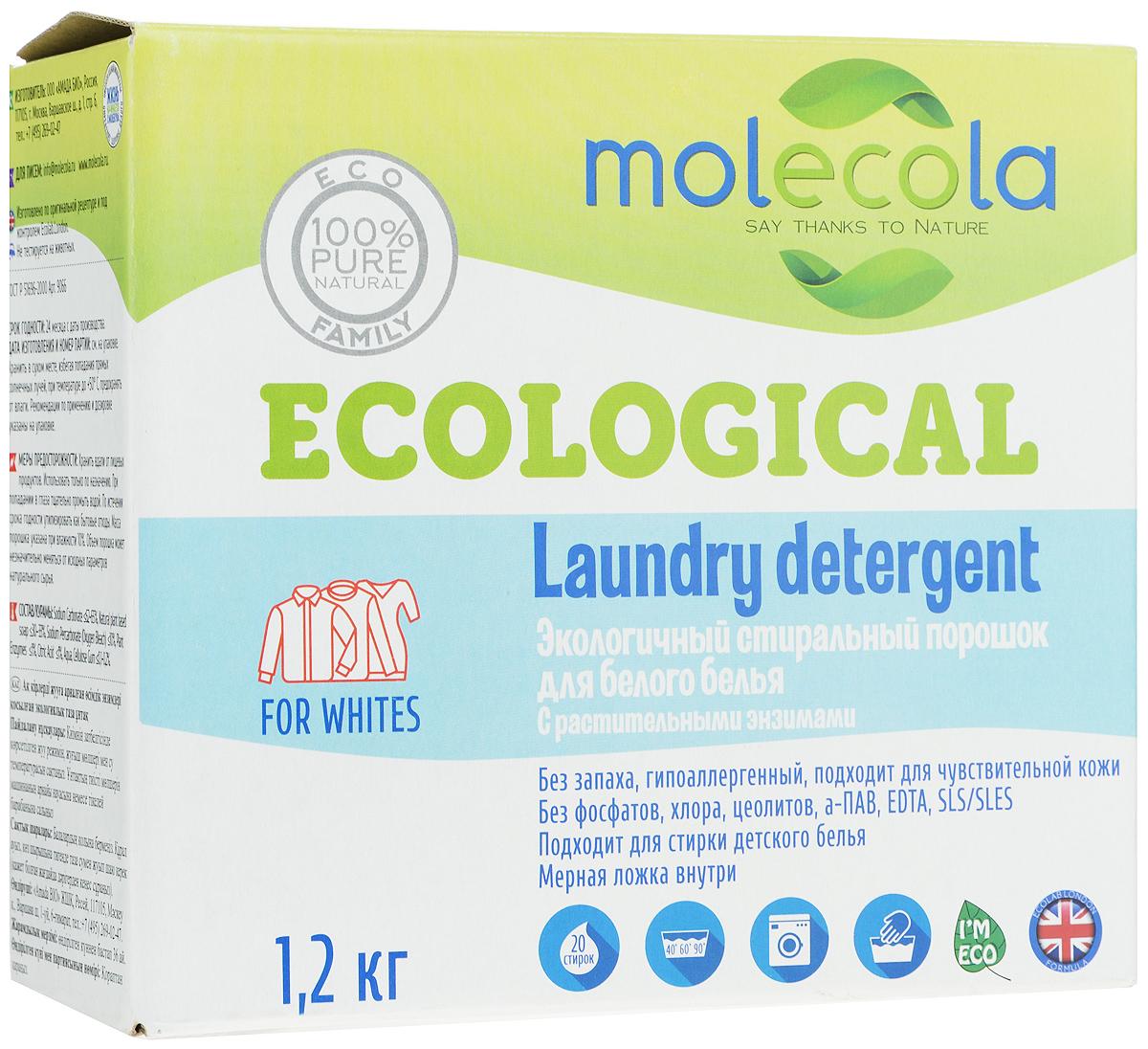 Стиральный порошок Molecola, для белого белья, с растительными энзимами, 1,2 кг9066Экологичный стиральный порошок Molecola эффективно удаляет загрязнения, не повреждая волокна ткани. Высокая концентрация натурального мыла обеспечивает эффективную стирку и экономию средства. Порошок рекомендован для стирки детского белья и одежды беременных и кормящих женщин, а так же людей, имеющих аллергическую реакцию на средства бытовой химии. Средство защищает от накипи, не наносит вреда окружающей среде, полностью биоразлагаемо. Не содержит оптического отбеливателя, фосфатов, хлора, цеолитов, а-ПАВ, EDTA, SLS/SLES, искусственных красителей и синтетических ароматизаторов. Подходит для стиральных машин любого типа и ручной стирки. Предназначен для стирки хлопчатобумажных, льняных тканей, изделий из вискозы и искусственных волокон. Рекомендуемая температура стирки не менее +40°С. Внутри коробки находится мерная ложка. Состав: Sodium Carbonate =<62-65%, Natural plant based soap <=30-33%, Sodium Percarbonate (Oxygen Bleach) <=10%, Plant Enzymes <=1%, Citric Acid ...