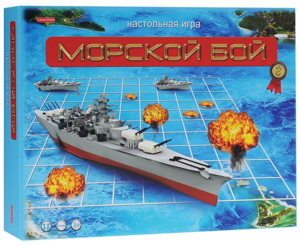 Carpe Diem Настольная игра Морской бой