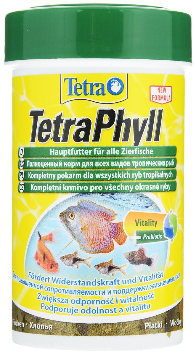 Корм Tetra TetraPhyll для всех видов тропических рыб, хлопья, 100 мл (20 г)139954Корм Tetra TetraPhyll - превосходная смесь хлопьев со специальным растительным комплексом для полноценного питания и ежедневного кормления. Идеальный корм для всех травоядных тропических рыб. Высокое содержание растительных компонентов способствует улучшению здоровья и поддержанию жизненных сил рыб. Незаменимые волокна стимулируют пищеварение, что особенно необходимо травоядным рыбам. Запатентованная БиоАктив-формула обеспечивает высокую продолжительность жизни и хорошее здоровье рыб. Состав: рыба и побочные рыбные продукты, зерновые культуры, дрожжи, экстракты растительного белка, моллюски и раки, водоросли, масла и жиры, сахар (олигофруктоза 1%), минеральные вещества. Аналитические компоненты: сырой белок 46%, сырые масла и жиры 9%, сырая клетчатка 2%, влага 6%. Добавки: витамины, провитамины и химические вещества с аналогичным воздействием: витамин A 29720 МЕ/кг, витамин Д3 1860 МЕ/кг. Комбинации микроэлементов: Е5...