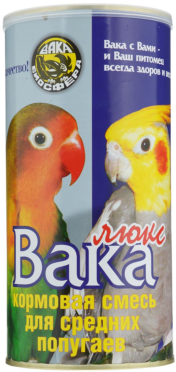 Корм сухой Вака Люкс для средних попугаев, 900 г29212Вака Люкс - это полноценный корм для средних попугаев всех видов (кареллы, неразлучники, певчие попугаи, травяные попугаи, ожереловые попугаи, конголезские попугаи и другие). Состав корма Вака Люкс - результат исследований профессионалов в течение десяти лет и рекомендован к использованию ведущими специалистами по разведению декоративных птиц. Содержащийся в корме йод предотвращает возможные нарушения обмена веществ, заболевание щитовидной железы и развитие зоба. Многокомпонентность корма способствует усилению иммунитета, улучшению пищеварения и репродуктивной функции организма. Состав: просо белое, просо красное, овес, вика, суданка, витаминизированное зерно, канареечное семя, конопляное семя, подсолнух черный, подсолнух полосатый, сушеные фрукты, сушеные овощи. Средняя питательная ценность: белки 19%, жиры 10%, клетчатка 20%, углеводы 20%, минеральные вещества 5%, витамины A, D, E, B1, B2, B6, PP. Товар сертифицирован.