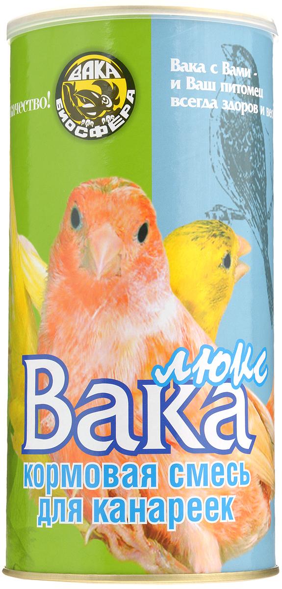 Корм сухой Вака Люкс для канареек, 900 г30389Вака Люкс - это многокомпонентный комплексный корм, специально предназначенный для кормления канареек в домашних условиях. Корм разработан ведущими диетологами и специалистами по содержанию и разведению этих птиц и включает в себя все необходимые витамины и микроэлементы. Особенно этот корм рекомендуется для молодых птиц и птиц в период размножения. Корм обеспечит вашим питомцам долгую жизнь, крепкий иммунитет, здоровое потомство и чарующую вас песню кенаров. Ингредиенты: канареечное семя, просо, рапс, очищенный овес, семя льна, конопляное семя, семена дикорастущих трав, морская капуста и бурые водоросли, чумиза, суданка, сушеные овощи, минеральные добавки. Состав: белок сырой не менее 15,1%, жир сырой не менее 8%, клетчатка не более 10%, зола не более 6,2%, кальций не менее 0,7%, фосфор не менее 0,42%, йод не менее 0,78%, витамин А не менее 4000 ме/кг, D3 не менее 39 ме/кг, В1 не менее 4,5 мг/кг, В2 не менее 3 мг/кг, В6 не менее 4,8 мг/кг, С не менее 40 мг/кг, Е...