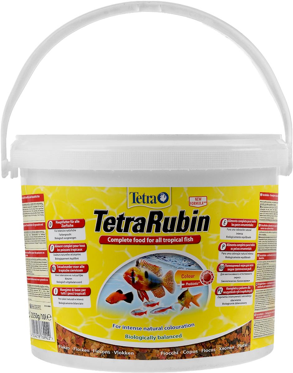 Корм Tetra TetraRubin для улучшения окраса всех видов тропических рыб, 10 л (2,05 кг)769922Корм Tetra TetraRubin - биологически сбалансированный корм в виде хлопьев с натуральными добавками для усиления естественной окраски рыб. Высокое содержание усилителей естественного цвета и специальных ингредиентов обеспечивает красивый окрас для всех красных, оранжевых и желтых тропических рыб. Эффект усиления цвета заметен уже через две недели кормления. Корм содержит полноценный сбалансированный комплекс витаминов, питательных веществ и микроэлементов. Запатентованная БиоАктив-формула поддерживает работоспособность иммунной системы, обеспечивая высокую продолжительность жизни. Стабилизированный витамин С обеспечивает повышенную устойчивость организма рыбы к болезням, ускоряет рост и устраняет симптомы болезней, связанных с недоеданием. Кормить несколько раз в день небольшими порциями. Состав: рыба и побочные рыбные продукты, зерновые культуры, дрожжи, экстракты растительного белка, моллюски и раки, масла и жиры, сахар (олигофруктоза 0,9%),...