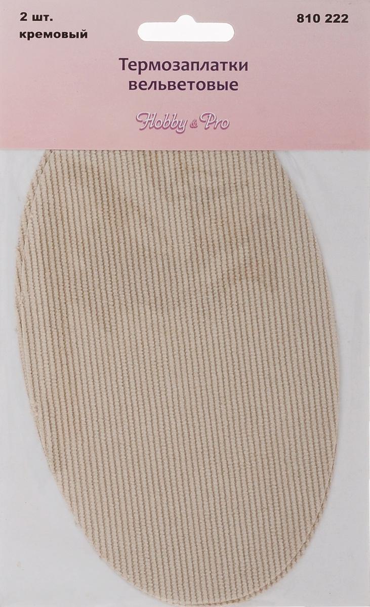 Термозаплатки вельветовые Hobby&Pro, цвет: кремовый, 2 шт7708561Вельветовые термозаплатки Hobby&Pro изготовлены из 100% хлопка, оснащены с обратной стороны клеевым слоем. Используются для ремонта и защиты участков одежды, подвергающихся повышенной нагрузке. С помощью горячего утюга вы сможете быстро и легко разместить заплатку на рукаве пиджака, брюках и другой одежде. Для дополнительной прочности заплатку можно еще и настрочить. Размер: 16 см х 9,5 см.